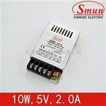 Smun/西盟超薄10w5v开关电源