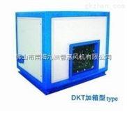 DKT系列-南海九洲普惠DKT系列加箱型空调风机