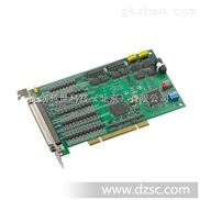 PCI-1240U 研华采集卡