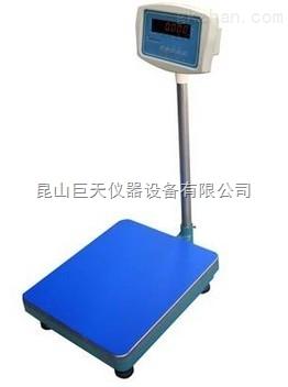 武汉电子计重秤15kg地秤/电子秤立杆称15kg接报警灯