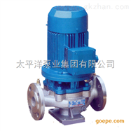 供應博天堂网页登录【AG集团网址: kflaoge88.com 】不鏽鋼系列管道泵