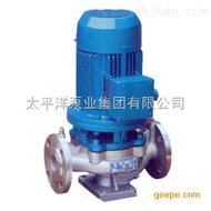 供应太平洋不锈钢系列管道泵