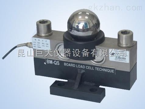 博达10t台秤称重传感器/博达台秤称重感应器称重10t