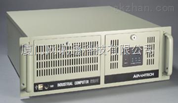 研华原装工控机IPC610H