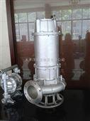 WQP固定式不锈钢潜水泵