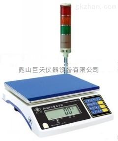 郑州15kg带报警电子秤