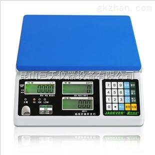 钰恒3公斤电子桌称秤,称重3公斤计数桌称多少钱