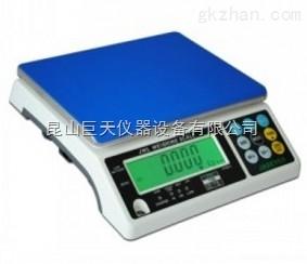 济南3公斤电子称,3公斤电子桌秤价格