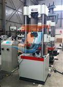 液压万能试验机/钢筋拉伸试验机/钢筋抗拉强度试验机/拉力试验机/钢筋拉力试验机
