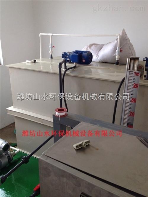 云南学校饮用水消毒设备进价出售
