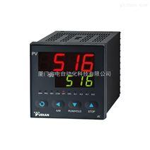 食品机械温控仪AI-516