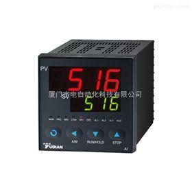 宇电AI-518型温控器价格