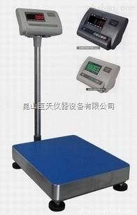 称重150kg电子落地秤,150kg/10g电子台称价格
