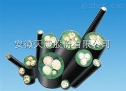 MVV22矿用电缆