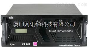 研祥工控机IPC-820,防震抗幅射4U 19上架型工控整机