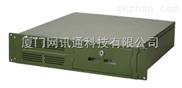 研祥JPC-8203,2U上架式加固计算机