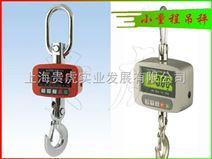 1吨吊秤,1吨电子吊磅