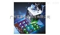 德国Sensopart V20C-CO-A2-W12 1.3MP(130万像素)高级版颜色视觉传感器