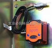 HT201-N-无线温湿度传感器
