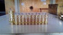 供应A28X-16T铜空压机安全阀