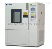 上海可编程低温试验箱