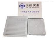 上海悦德专供电源专用风扇/机箱机柜风扇/空气过滤器风扇
