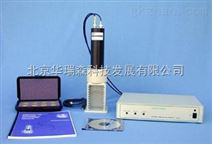 UCS30-PC伽玛能谱仪