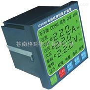 电动机测控保护装置
