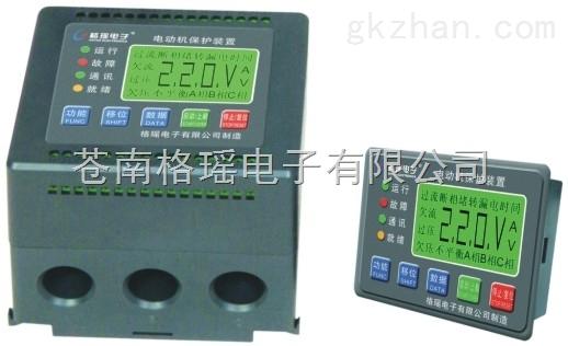 gy102-c-电动机保护器接线图