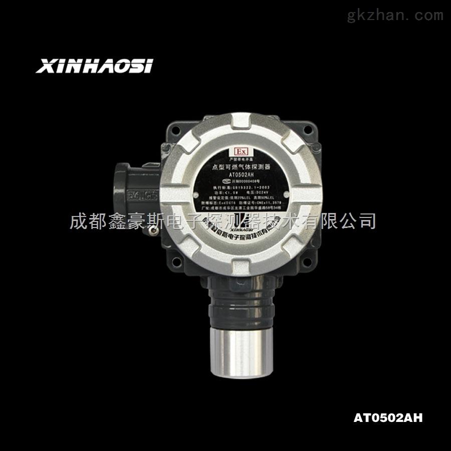 可燃气体探测器,点型可燃气体探测器