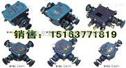 包头BHD2-400/1140矿用隔爆型低压电缆接线盒,价格低廉