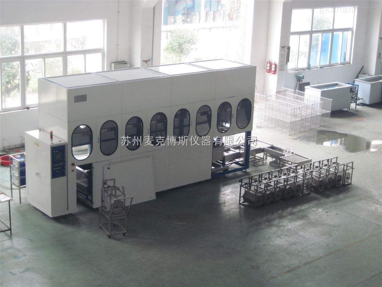 全自动超声波清洗机(上海、无锡、苏州、常州)