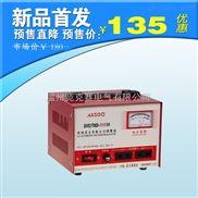 TND-500VA-TND-500W/TND-500瓦单相高精度全自动交流稳压器