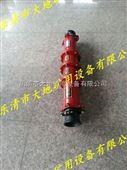 高压电缆连接器