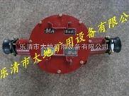 矿用高压接线盒