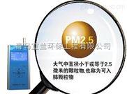 高精度手持式PM2.5速测仪CW-HAT200