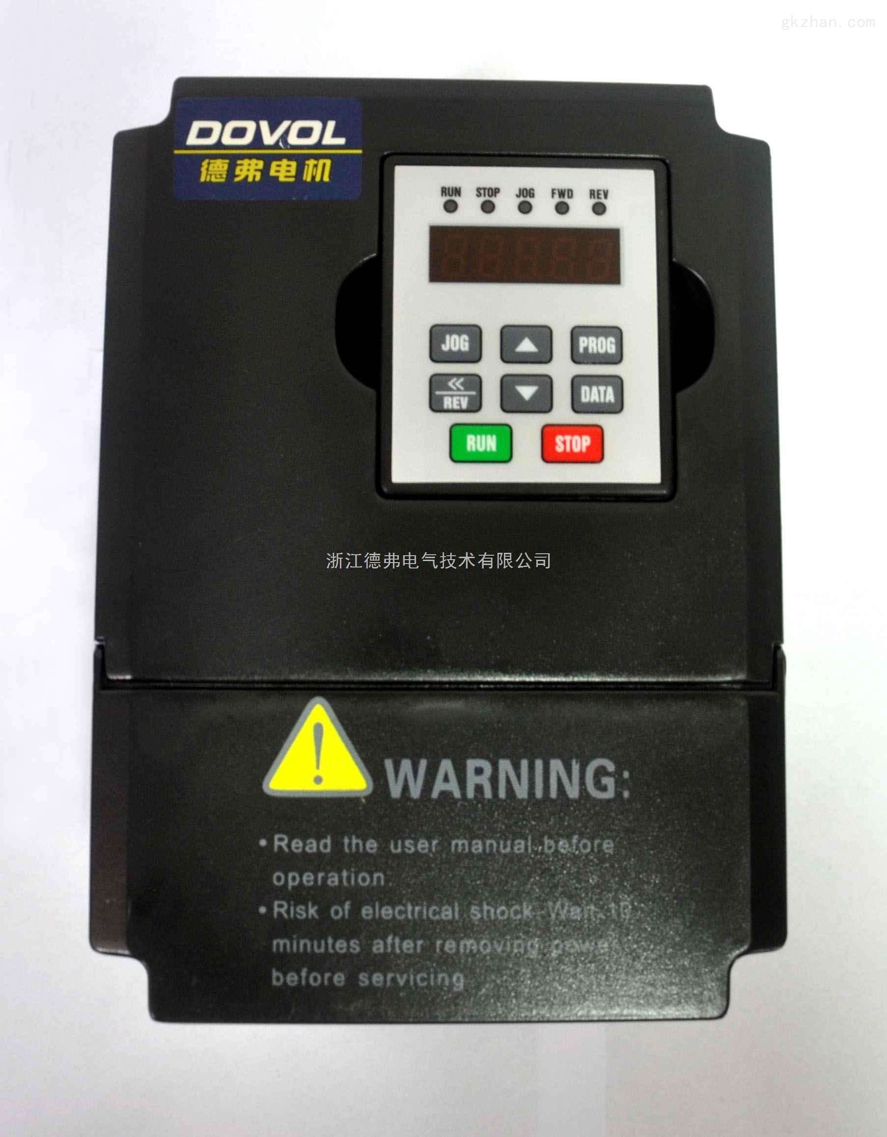 dv610-4022-g-变频器 德弗dv610-4022-g