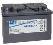 青海德国阳光胶体A412/180A蓄电池价格