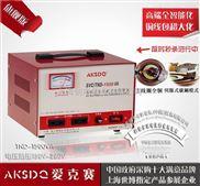供应爱克赛冰箱用单相交流稳压器TND-1500VA