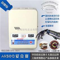 供应爱克赛电脑用单相交流稳压器TSD-8KVA