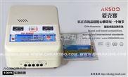 供应爱克赛空调用全自动交流稳压器TSD-12KVA