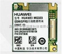华为GSM/GPRS模块MG323/MG323-B