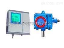 氢气报警器 氢气泄漏报警仪RBK-6000-Z(总线型)