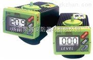 便携式氧气浓度检测仪BS450,氧气报警仪