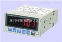 日本NMB称重显示仪表CSD-701B
