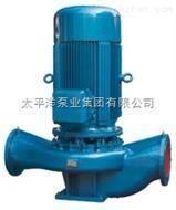 YG立式防爆管道离心泵