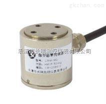 長瑞測控(CHREEU) CRW-MD型 微型稱重傳感器