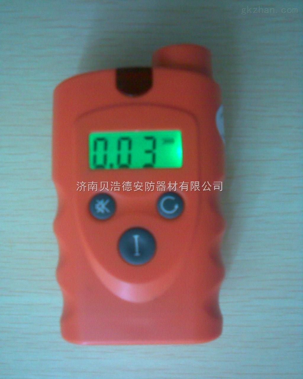 便携式酒精报警器,便携式酒精气体报警器