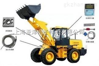 【亚津】电子秤装载机铲车