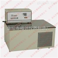 JDC-1020低温恒温水浴锅